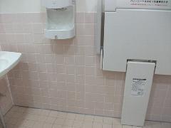 東京都足立区 内装タイル工事