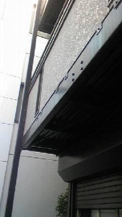 東京都品川区 外壁タイル改修工事