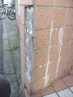 東京都練馬区 外壁タイル補修工事