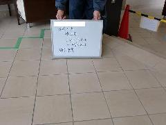 神奈川県川崎市 エントランス床タイルSGS施工
