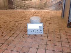 東京都目黒区 外部床タイルSGS施工