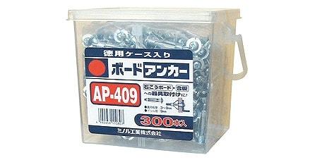 【いつでもお勉強価格!】マーベル AP-412