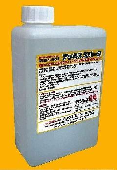 アックスブレーン AX0100-6401