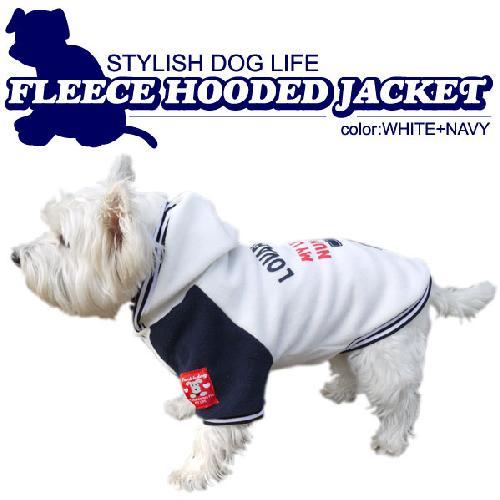 フード付き犬用フリースジャケット