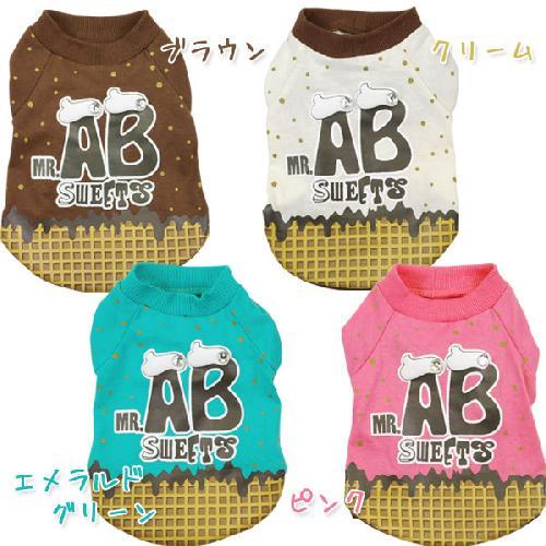 犬服 MR.Sweet Tシャツ[4色展開](S・M・L・LL・3L・MD-S・MD-M)