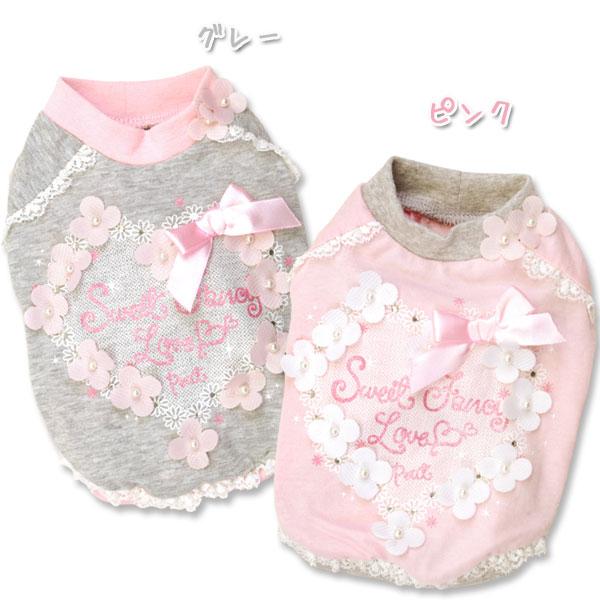 犬服 お花いっぱいシャツ(XS・S・M・L・2L・3L・MD-S・MD-M)