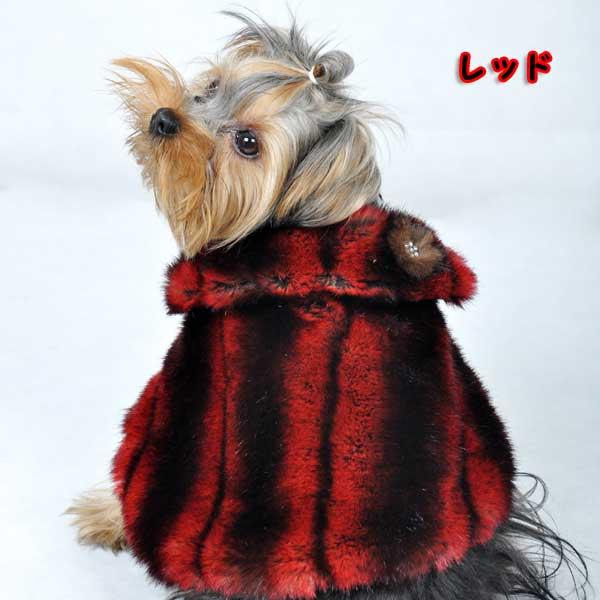 【2014年春物新作】ホンモノ仕様セレブファーコート(ポンチョタイプ)★犬服♪