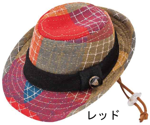 【ワンちゃん用ハット】 パッチワーク柄中折れ帽子♪