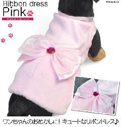 キュートなリボンドレス ピンク