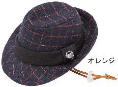 【ワンちゃん用ハット】 タッターソール中折れ帽子♪