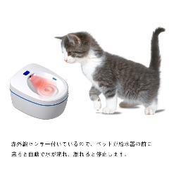 ペット用自動給水器