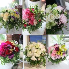 季節の花を使ったお任せアレンジメント5700送料無料