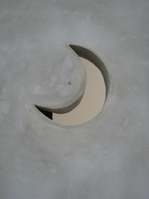 満月と三日月