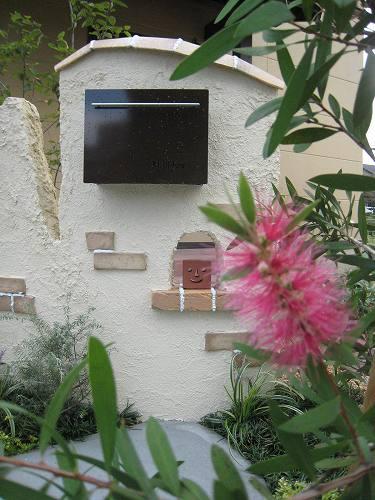 たくさんの植物も植え込んで安らぎの景色。
