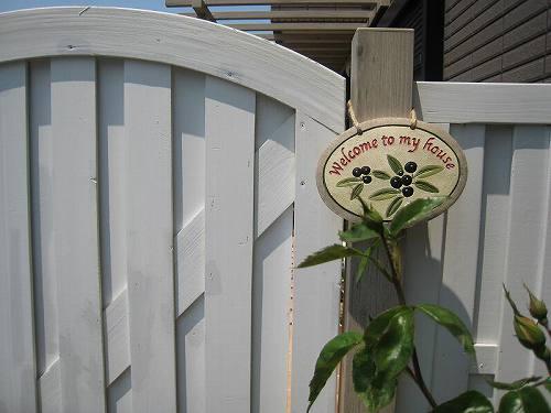 ウッドフェンスそして木製扉
