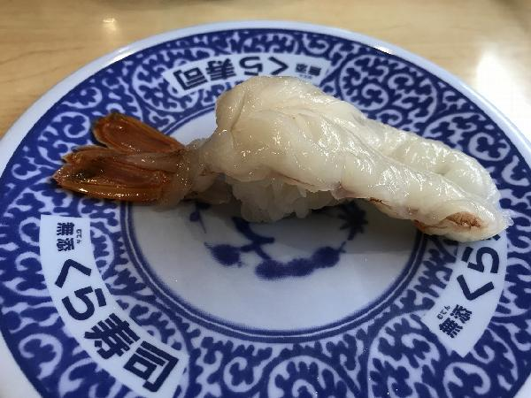 くら寿司にて