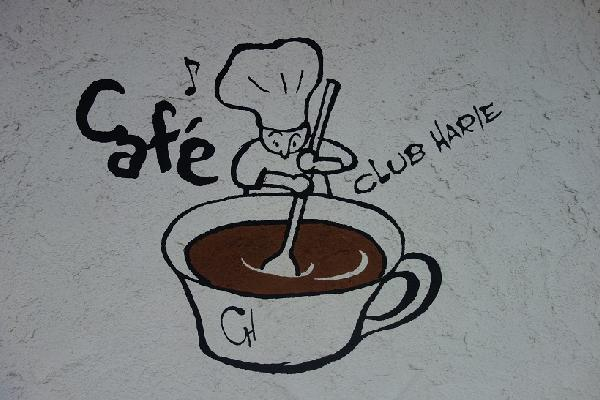 クラブハリエのパン工房「ジュブリルタン」