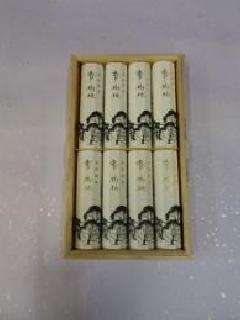 香樹林短寸8箱入り桐箱