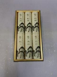 香樹林短寸6箱入り桐箱
