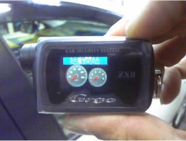 アクアにエンジンスターター付きセキュリティ「Grgo」の取り付け例