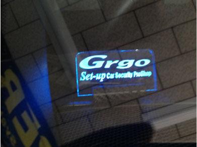86のGrgo取り付け例