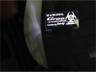 ヴェゼルのGrgo取り付け例