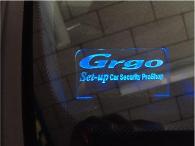 ベンツC200(W205)のGrgo取り付け例