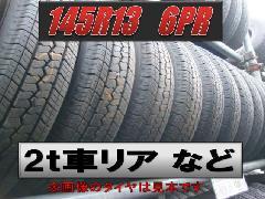 145R13 6PR 中古タイヤ