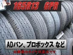 165R13 6PR 中古タイヤ