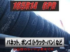 165R14 6PR 中古タイヤ