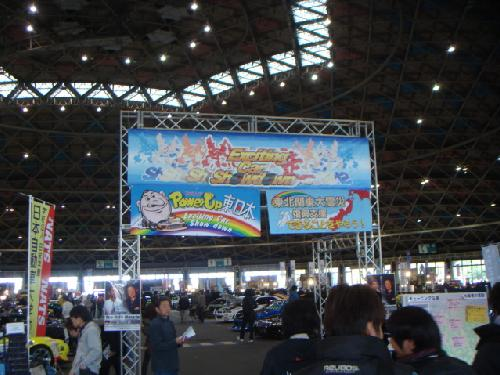 2011名古屋エキサイティングカーショーダウン