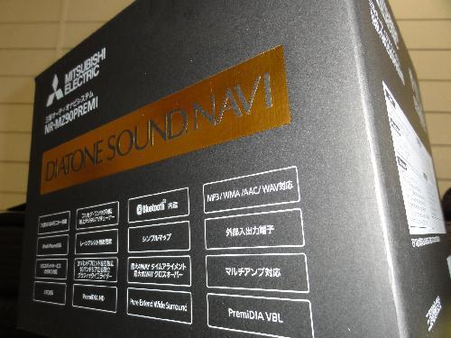 ダイアトーン サウンドナビ NR−MZ90 NR−MZ90PREMI 調整 音 音質 DIATONE