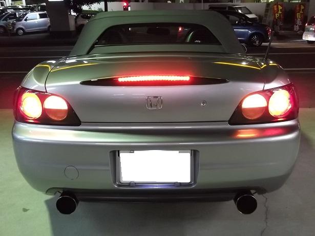 S2000 スモークペイント施工済み 点灯中