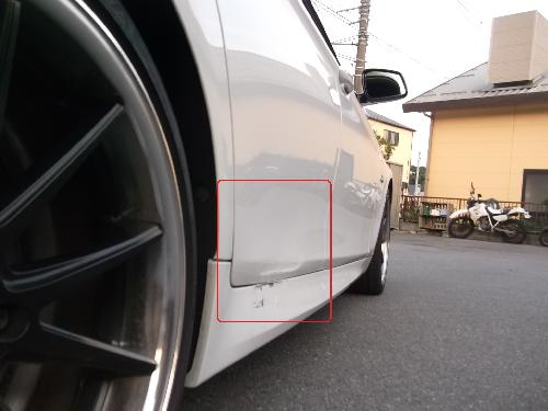 BMW F11 F10 323 535 545 320 318 I 松戸 BMW キズ へこみ 板金 塗装 修理 松戸 柏 鎌ケ谷 習志野 成田 つくば 外車 輸入車 修理が得意 タキザワ自動車 ディーラー指定工場 LED看板が目印