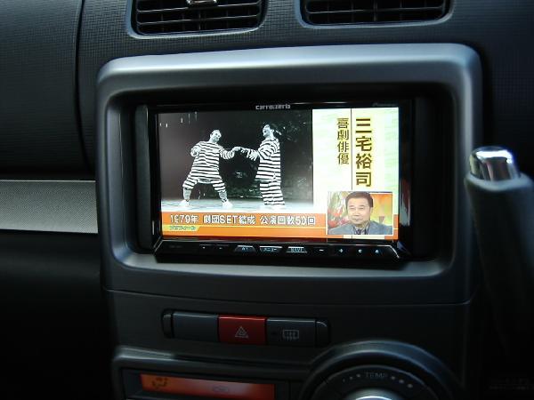 カロッツェリア・AVIC-ZH77☆サイバーナビ取り付け