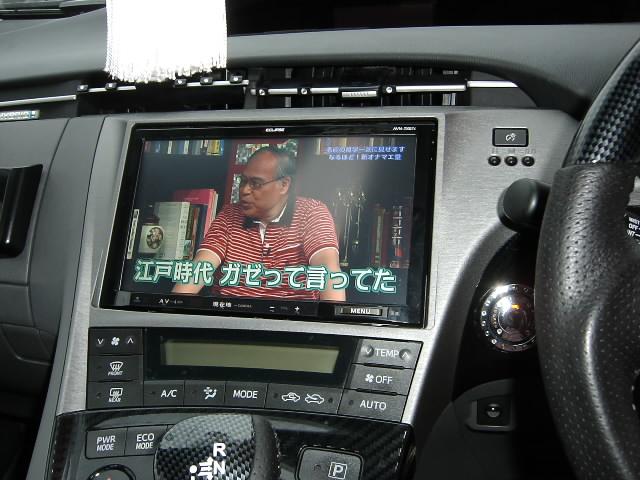 イクリプス☆AVN-ZX02i☆メモリーナビ取り付け