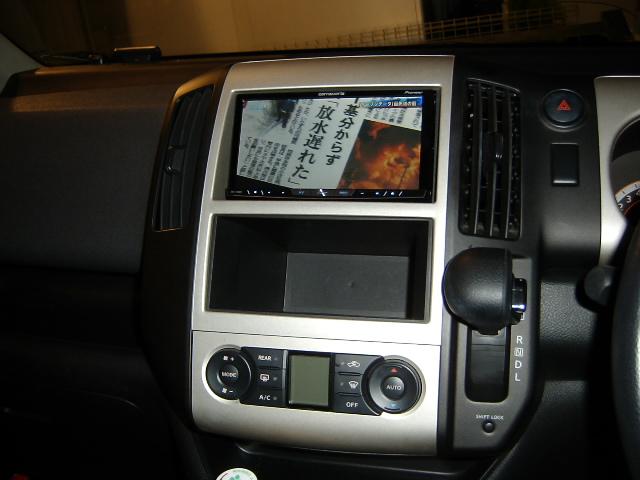 AVIC-ZH0007☆サイバーナビ取り付け