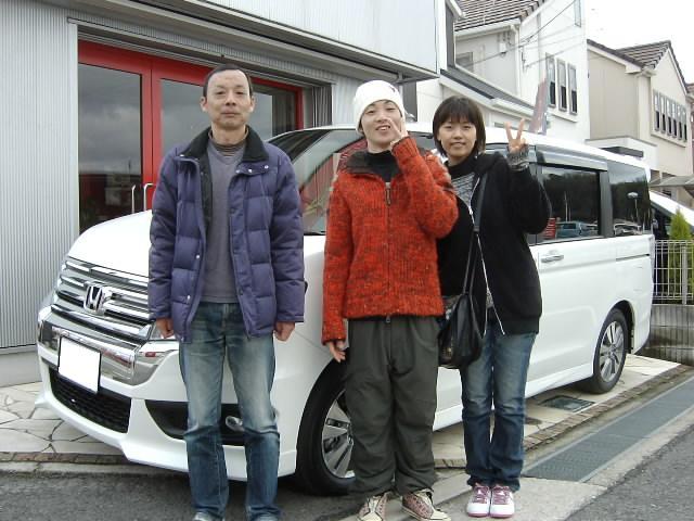 ステップワゴン☆大阪・サイバーナビ取り付け
