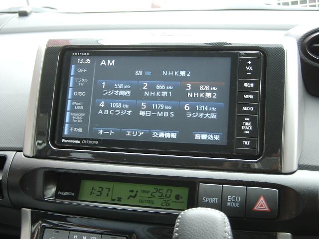 CN-R300WD☆メモリーナビ取り付け