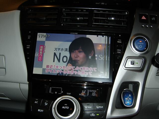 EX900-PRA★アルパインメモリーナビ取り付け