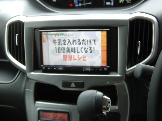 AVIC-RZ99★メモリナビ取り付け