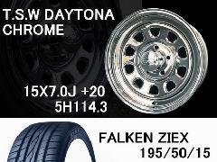 T.S.W DAYTONA [CHROME] 15inch+FALKEN 195/50/15【5H114.3】