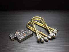 ロワリングブロックキット 25mm【200系】