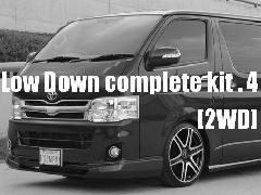 『ローダウン complete kit�C』75mm【200系ナロー】【2WD】