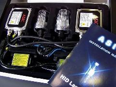 H.I.D. HB4 【6000K】 【35W】 シングルビーム