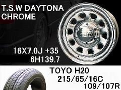 T.S.W DAYTONA [CHROME]16inch+TOYO H20 215/65/16C【6H139.7】