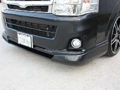 TPD フロントスポイラー【�V型ナロー】【未塗装】