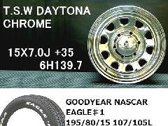 T.S.W DAYTONA[CHROME]15inch+NASCAR ホワイトレター 195/80/15 107/105L 【6H139.7】