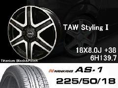 T.A.W 18X8.0J+38チタニウムブラック&ポリッシュ+NANKANG AS1 225/50/18 95H