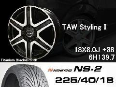 T.A.W 18X8.0J+38チタニウムブラック&ポリッシュ+NANKANG NS2 225/40/18 92H